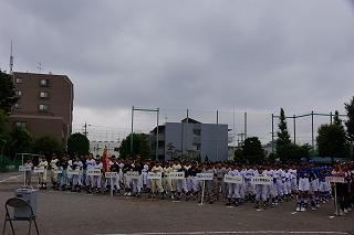 DSC00001 (1).jpg