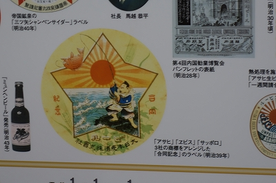 DSC00001 (23).jpg