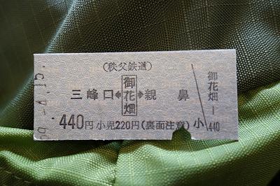 DSC00001 (5).jpg
