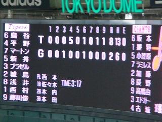 DSC00001 (22).jpg