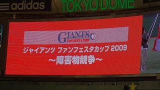 DSC00001 (37).jpg