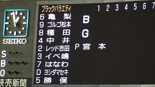 DSC00001 (45).jpg