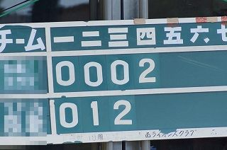 DSC00001 (47).jpg