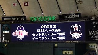 DSC00001 (64).jpg