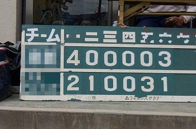 DSC00001 (73).jpg
