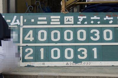 DSC00001 (74).jpg
